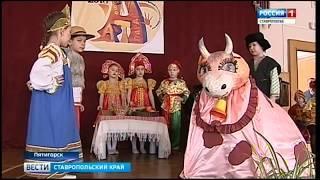 В Пятигорске герои сказок устроили арт-парад