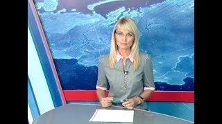 Вести Адыгея - 09.10.2018