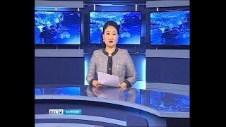 Вести Бурятия. 12-40 Эфир от 16.05.2018