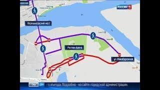 В Ростове до 15 июля перекрыли Большую Садовую и Театральный проспект