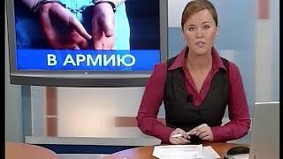 Новости 2010 01 26
