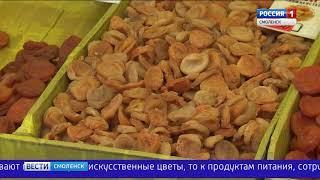 В Смоленске проходят рейды по выявлению незаконной торговли