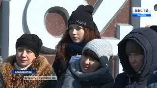 Приморцам рассказали об истории Владивостока на бесплатных экскурсиях по городу