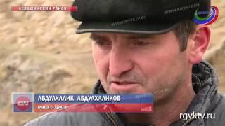 В Левашинском районе жители двух сел не могли поделить родник