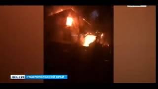 На Ставрополье в коттедже сгорел мужчина