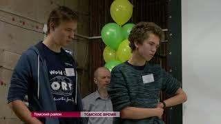 Томичи выиграли домашние состязания среди робоавтомобилей