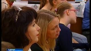 РОССИЯ 21 май 2018 Пн 20 40