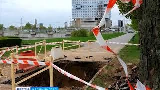 В «Водоканале» объяснили причины аварии на Пролетарской
