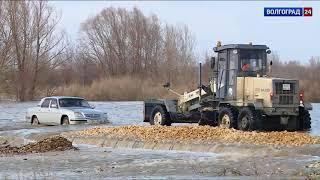 МЧС: в трех районах Волгоградской области идет подъем уровня воды в малых реках