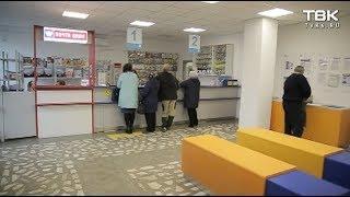 «Проверка» почтового отделения №43 на улице Водянникова