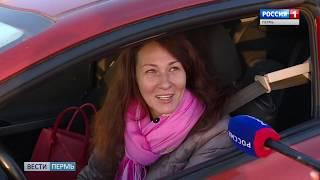 Движение по новому участку ул. Героев Хасана открыли официально