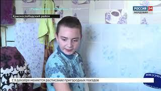 «Добро без границ» Дима Володин из Краснослободского района нуждается в нашей помощи