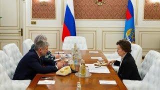 В Москве обсудили строительство второго моста через Обь