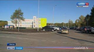В Пензе около новой школы на Шуисте возникла транспортная проблема