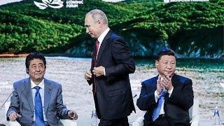 Курс на Восток: зачем Владимир Путин предложил Японии мир, от которого она отказалась?