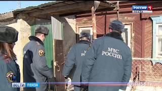 Пензенские спасатели проверили пожарную безопасность в частном секторе