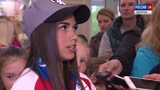 Алина Загитова о чемпионате мира по хоккею и о своей мечте