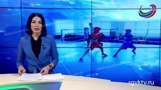 В Дагестане прошло Первенство республики по боксу среди молодёжи