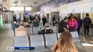 На автовокзале Череповца установили терминал по продаже билетов