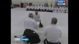 В Чувашии стало больше на шесть сертифицированных мастеров айкидо