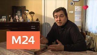 """""""Песня с историей"""": """"Ребята 70-й широты"""" - Москва 24"""