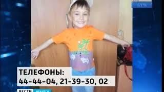 Полиция ищет родителей мальчика, найденного на улице Баумана в Иркутске