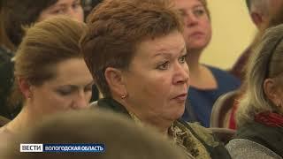 Собрание руководителей ТОСов прошло в Вологде
