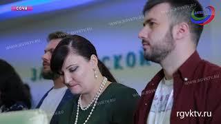 Дагестанская делегация принимает участие в работе 22-го форума современной журналистики в Сочи