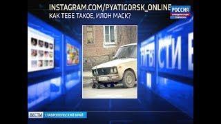 """""""Вести в сети"""". Выпуск #220"""