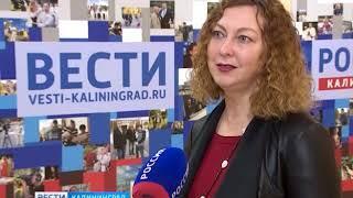 ГТРК «Калининград» поздравляет прекрасных дам с 8 марта
