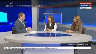 Интервью. Ольга Батура, Анастасия Виноградова