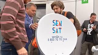 На Южном Урале подключиться к глобальной сети теперь можно через спутник