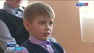 В преддверии Дня защитника Отечества для псковских школьников провели «Уроки мужества»