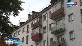 Архангельск сегодня останется без воды