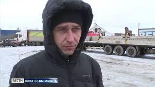 Новые подробности пожара на складах в Вологде