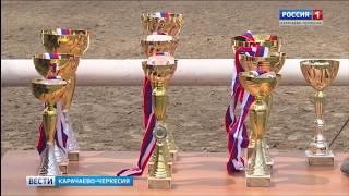 В республиканской конно-спортивной школе прошло открытое первенствоКарачаево-Черкесии по конкуру