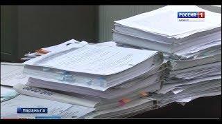 Бывший начальник почтового отделения предстала перед судом за 4 тяжких преступления