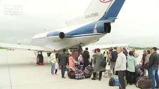 Билеты с Камчатки в Магадан подешевели в 3 раза | Новости сегодня | Масс Медиа