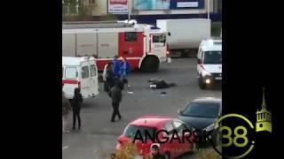ДТП со смертельным исходом в Ангарске (14.10.2018)