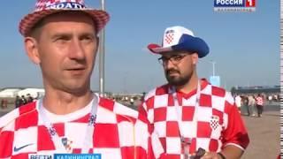 «Калининградский дневник Чемпионата мира» (часть 2)