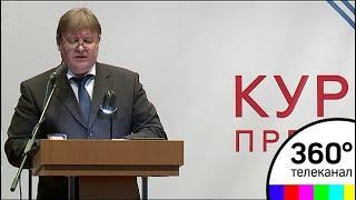 Глава Солнечногорского района Андрей Чураков отчитался перед жителями