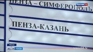 Названы причины отмены авиасообщения между Пензой и Казанью