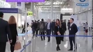 Специалисты из Пензы примут участие в международном туристическом форуме