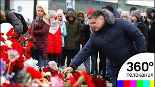 В Москве проходят митинги по погибшим в Кемерове
