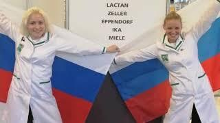 Ярославны завоевали медали на чемпионате Euroskills