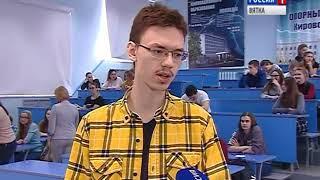 Кировчане присоединились к международной акции «Тест по истории ВОВ»(ГТРК Вятка)