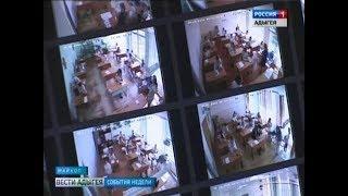 Основная волна ЕГЭ стартовала в России