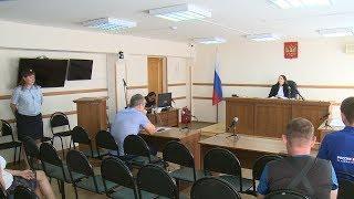 В Волгограде прошло предварительное заседание по делу обвиняемого во взяточничестве Юрия Гольдера