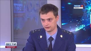 """Вести. Брянск. Правопорядок"" (эфир 16.09.2018)"