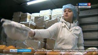 Центр занятости помог найти инвалиду работу на кондитерском производстве
